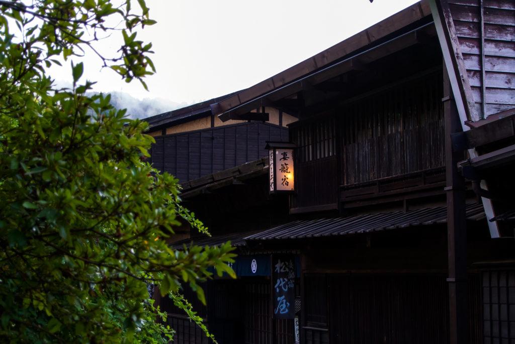 江戸時代の風情を愉しめる妻籠宿の街並み - -木曽郡南木曾町妻籠宿- -