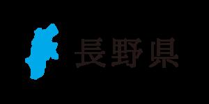長野県 - -甲信越、北陸地方- - の観光スポット「撮る旅」