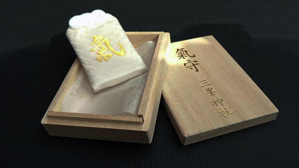 毎月1日のみに配布される白い気守り - -秩父市:三峰神社- -