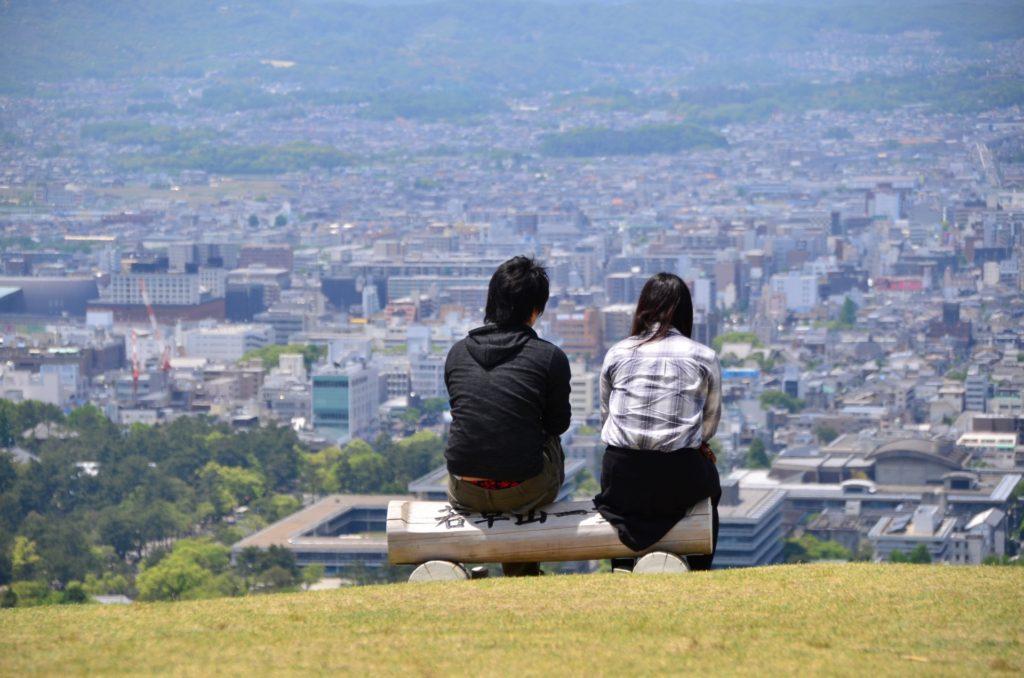 奈良市の街並みを一望 - -奈良市:奈良公園- -