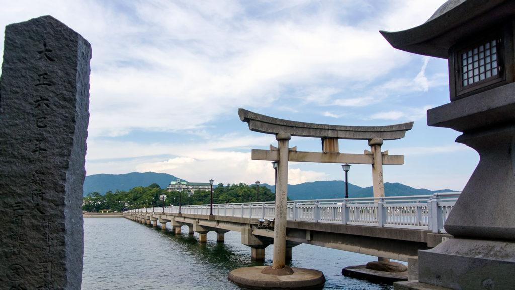 竹島から見た対岸へと続く風光明媚な風景 - -愛知県蒲郡市:竹島- -