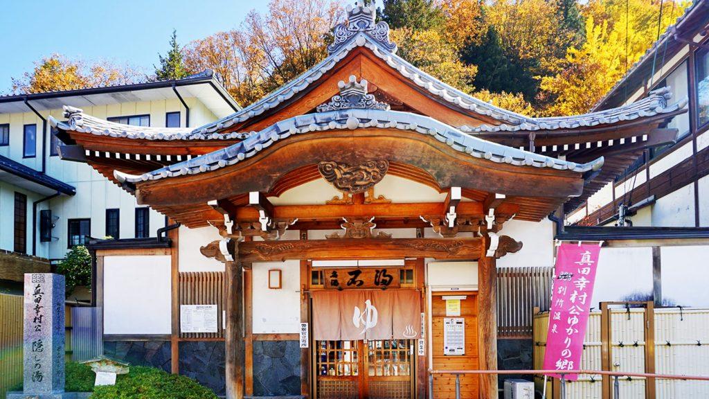 付近には上田市別所温泉の温泉街もある - - 長野県上田市の観光、撮影スポット- -