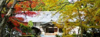 聖徳太子も訪れた地:瓦屋禅寺(滋賀県の観光、撮影スポット)