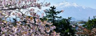 津軽富士として人々に愛される岩木山(青森県の観光、撮影スポット)